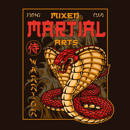 Mixed martial arts club vintage print with inscriptions and king cobra on fire illustration Ilustracja