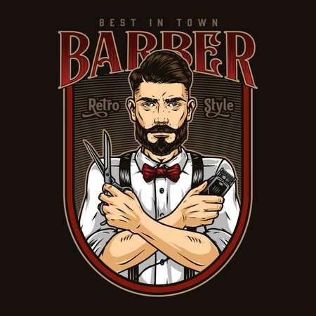 Barbershop retro colorful emblem
