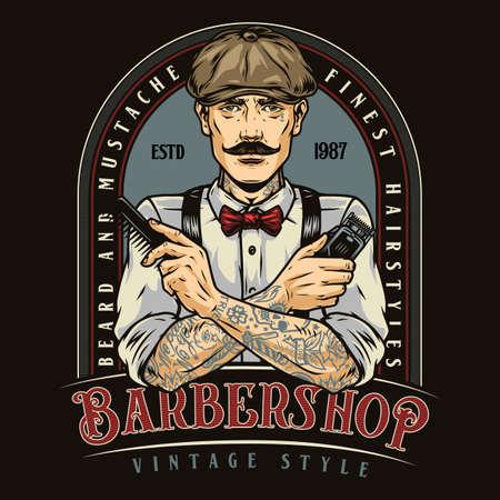 Barbershop vintage colorful emblem