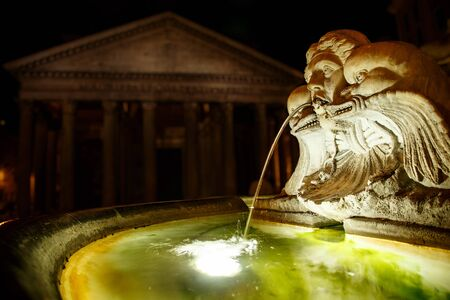 Pantheon fountain in the night. Rome, Italy
