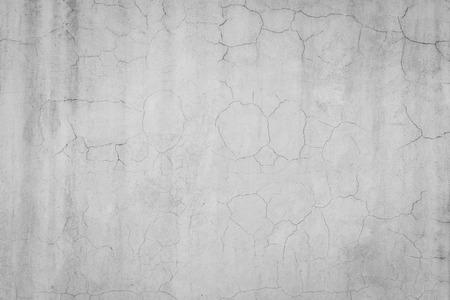 concrete: muro de hormig?n Foto de archivo