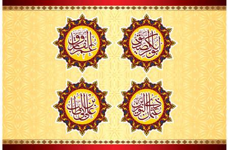 Arabic Calligraphy of The 4 Rashidun Caliphs's names. Abu Bakr, Omer, Osman and Ali (RA).