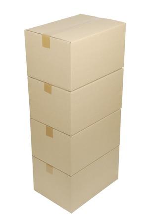stockpile: pile of cardboard box on white background