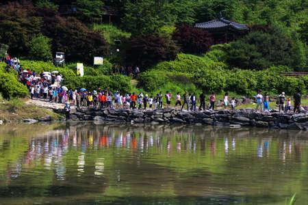 bier festival: Traditional festivals in south korea,nongdari   Editorial