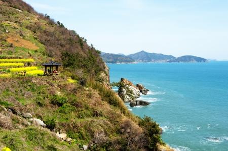 Beautiful landscape in South Korea,Nanhai  town