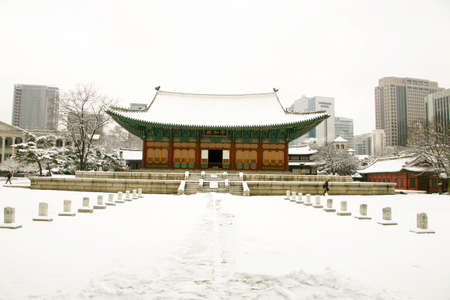 Winter landscape in south korea Deoksugung  Palace