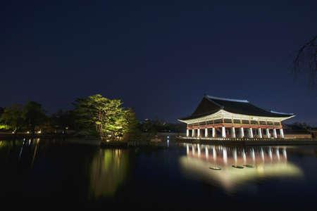 gyeongbokgung: Palace in south korea, Gyeongbokgung