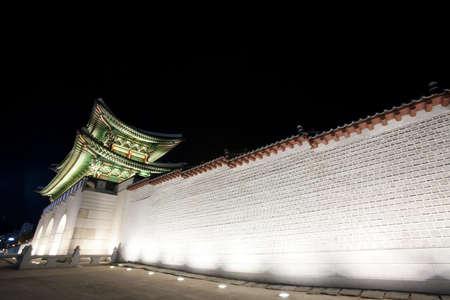 gyeongbokgung: Palace in south korea, Gyeongbokgung    Editorial