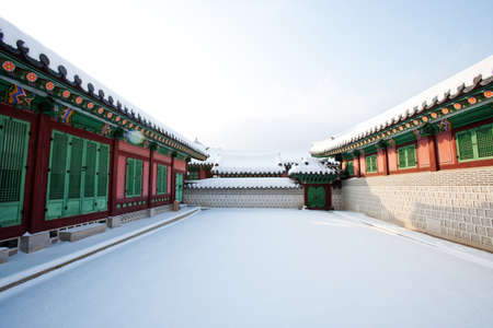 Palace in south korea, Changgyeong