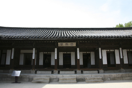 roofed house: Traditional Houses in South Korea,Hanok