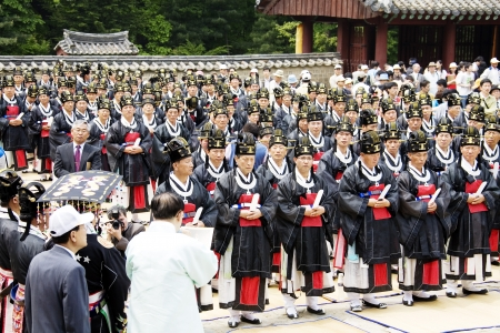 traditional festivals: Traditional festivals in south korea,Jongmyo  Rituals