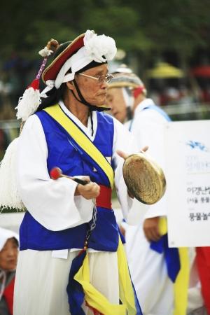 traditional festivals: Fiestas tradicionales en corea del sur, Pungmullori Editorial