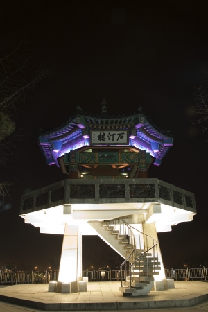 incheon: Beautiful night view in South Korea,Incheon