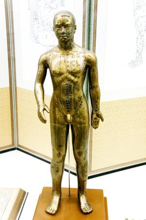 Relic in South Korea,Hyeoldo manikin photo