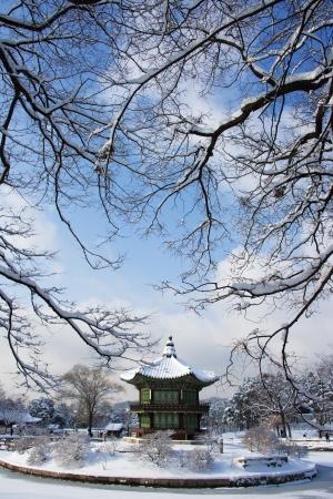 Winter landscape in South Korea Gyeongbokgung  Palace  Editorial