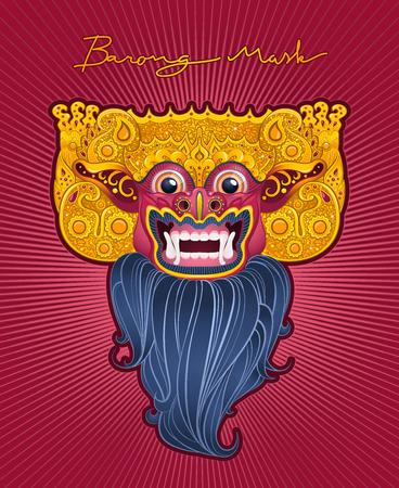 Mask in the mythology of Bali, Indonesia