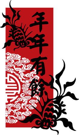 paper cut: Chinees Papier Knippen - Vis