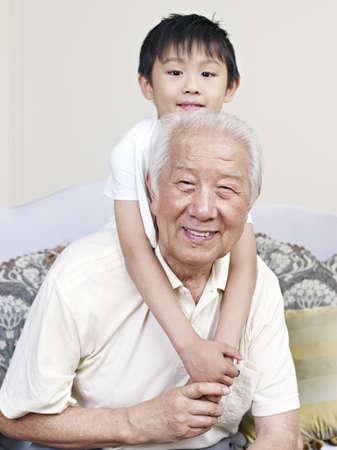 grandpa and grandson having fun at home  photo