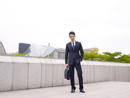 portrait of young asian business executive  photo