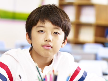 portrait of 11-year-old asian elementary schoolboy