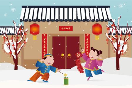 asian children lighting up firecrackers in front of traditional house celebrating lunar new year Vektoros illusztráció
