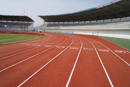racetrack: Racetrack