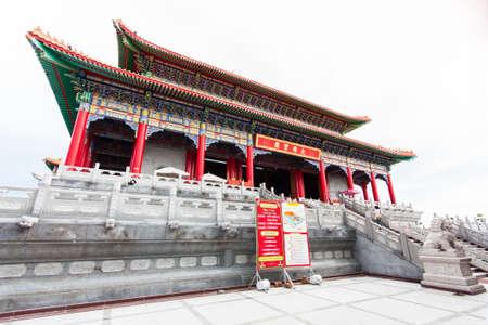 nonthaburi: Wat leng nei yi 2 , chinese temple  in Nonthaburi , thailand Editorial