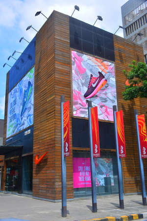 TAGUIG, PH - OCT. 1: Nike store facade on October 1, 2016 in Bonifacio Global City, Taguig, Philippines. Nike Inc. is an American multinational corporation that is engaged in sales of footwear and apparel.