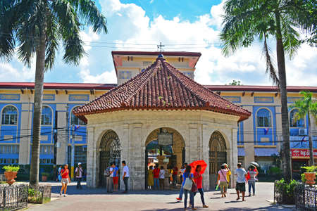 CEBU, PH - JUNE 17 - Magellan's Cross house facade on June 17, 2017 in Cebu, Philippines.