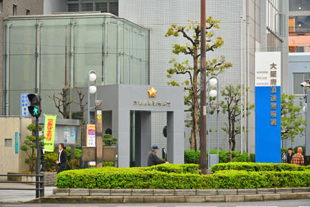 OSAKA, JP - APRIL 8 - Naniwa police station facade on April 8, 2017 in Osaka, Japan 新聞圖片