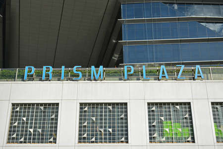 PASAY, PH - DEC. 8 - Prism Plaza at Two Ecom center building sign on December 8, 2018 in Pasay, Philippines.