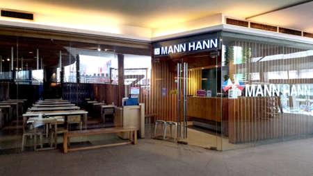 QUEZON CITY, PH - JUNE 2 - Mann Hann Chinese restaurant facade on June 2, 2018 in Quezon City, Philippines.