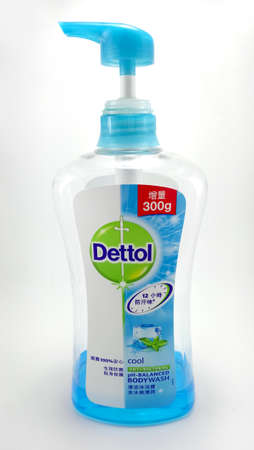 MANILA, PH - JUNE 23 - Dettol cool body wash on June 23, 2020 in Manila, Philippines. Editorial