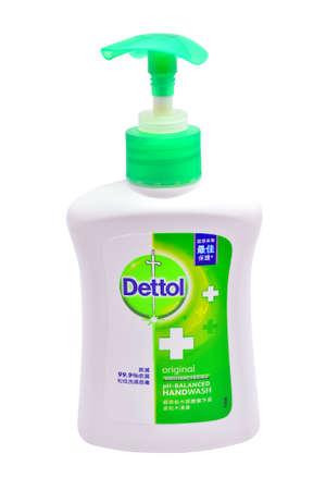 QUEZON CITY, PH - JULY 8 - Dettol original anti bacterial handwash on July 8, 2020 in Quezon City, Philippines.