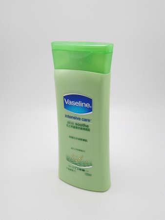 MANILA, PH - NOV 11 - Vaseline intensive care aloe soothe lotion on November 11, 2020 in Manila, Philippines.