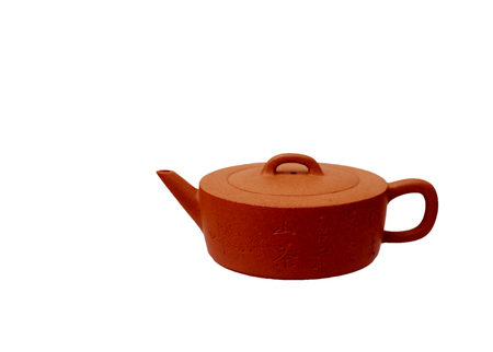 stoneware: A teapot made of Yixing red stoneware
