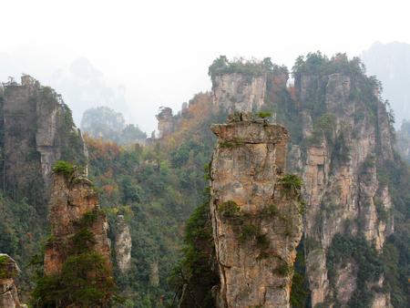 hunan: A view of Zhangjiajie,Hunan Province