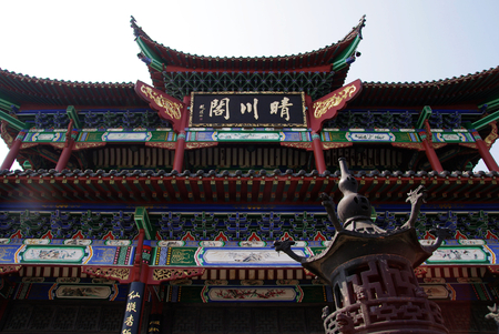 wuhan: Qingchuange,a famous historic building at Yangtze River side,Wuhan city,China