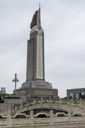 uprising: Bayi Nanchang Uprising Monument, Nanchang city, Jiangxi province Editorial