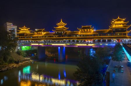 hubei province: Fengyu building, Enshi, Hubei Province