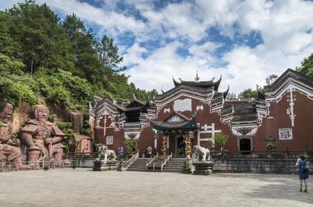 hubei province: Headmen city in Enshi, Hubei Province