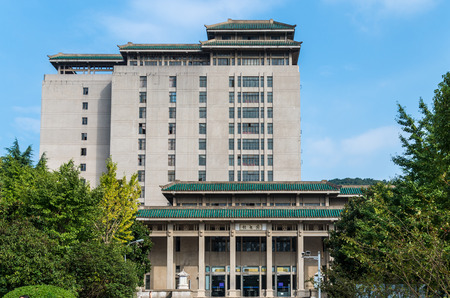 wuhan: The library of Wuhan University Editorial