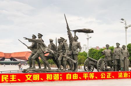wuhan: Sculpture, Yuemachang, Wuhan City