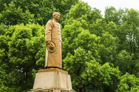Bronze statue of Dr Sun Yat-Sen