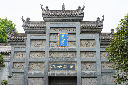 ancestral: Xi ancestral hall