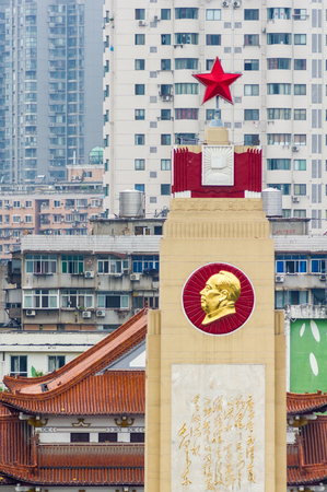 Wuhan flood prevention monument Editorial