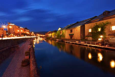 Night Scene of Old Canal in Otaru, Japan photo