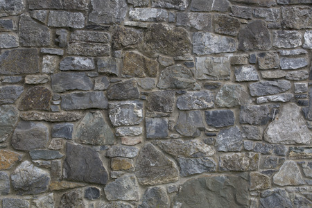 fend: Stone wall, wallpaper texture background Stock Photo