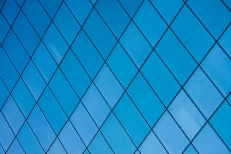 Glasses of a modern office building.  Reklamní fotografie