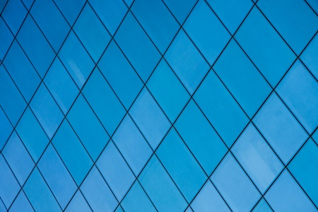 Glasses of a modern office building.  Stock Photo